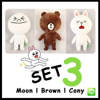 SET ตุ๊กตาไลน์ 3 ตัว ( Moon, Brown, Cony ) ขนาด 65 cm.