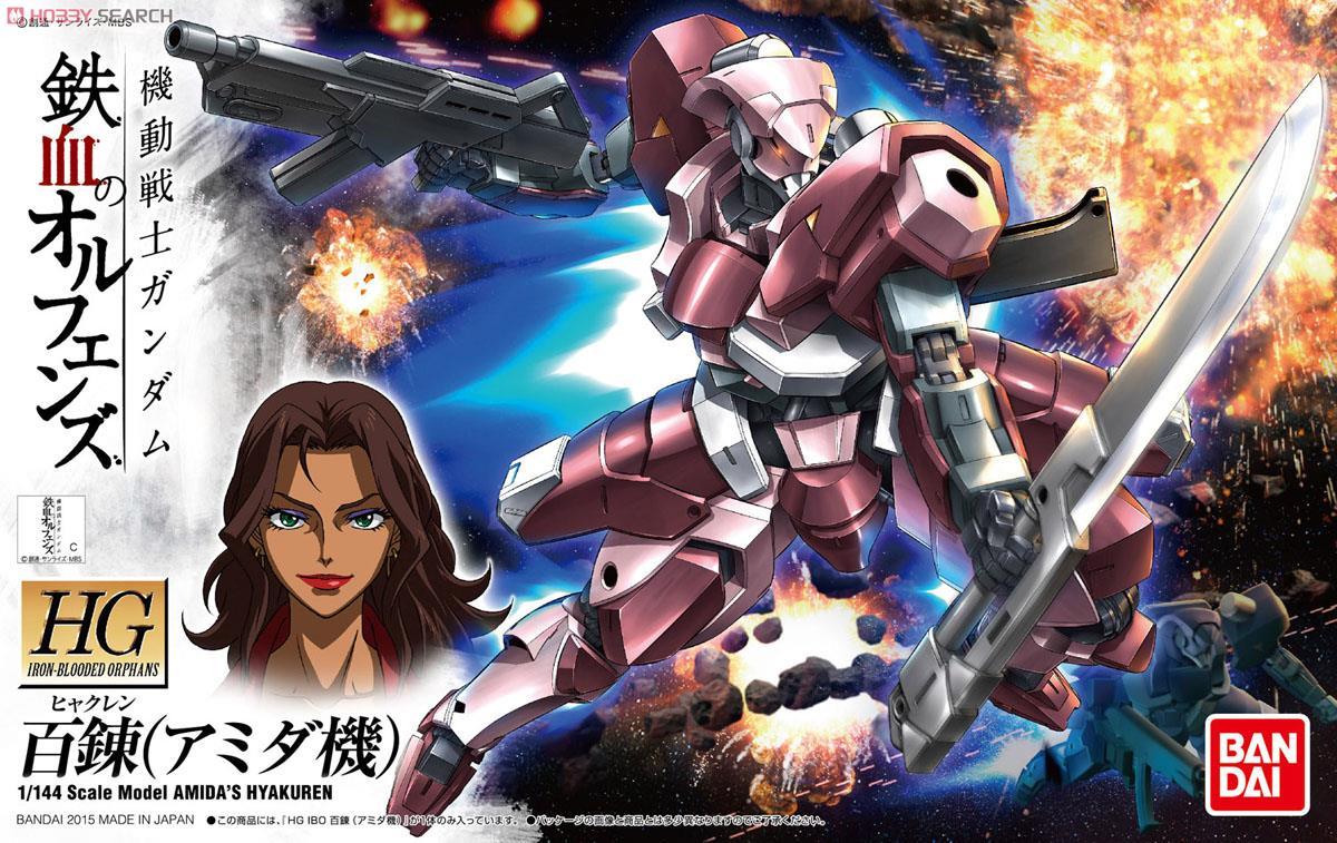 Hyakuren (Amida`s Custom) (HG)