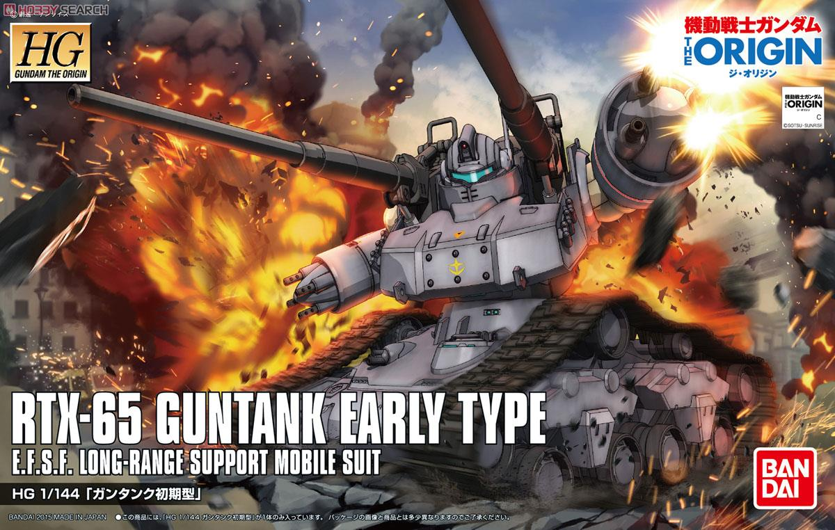 Guntank Early Type (HG)