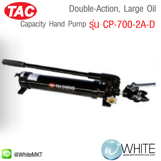 Double-Action, Large Oil Capacity Hand Pump รุ่น CP-700-2A-D ยี่ห้อ TAC (CHI)