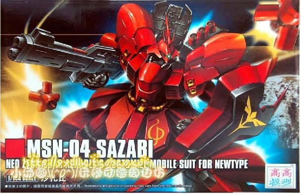 HGUC (088) 1/144 MSN-04 SAZABI
