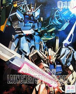 MG (010) 1/100 GAT-X105 Launcher & Sword Strike Gundam
