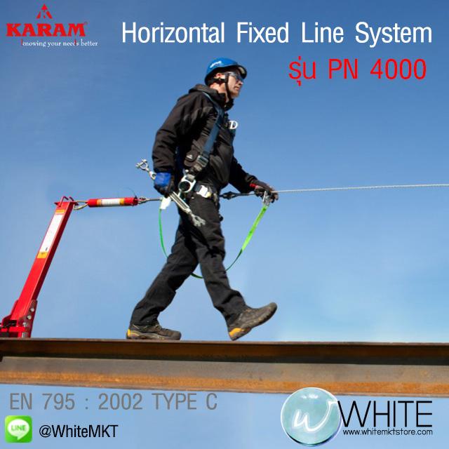 ชุดอุปกรณ์กันตกในแนวขวาง สำหรับงานบนหลังคา ป้องกันการตก Horizontal Anchorage Lifeline System on Rigid Cable Line Ref : HORIZON PN 4000 (Over the Head) (สอบถามรายละเอียดเพื่อขอใบเสนอราคา)