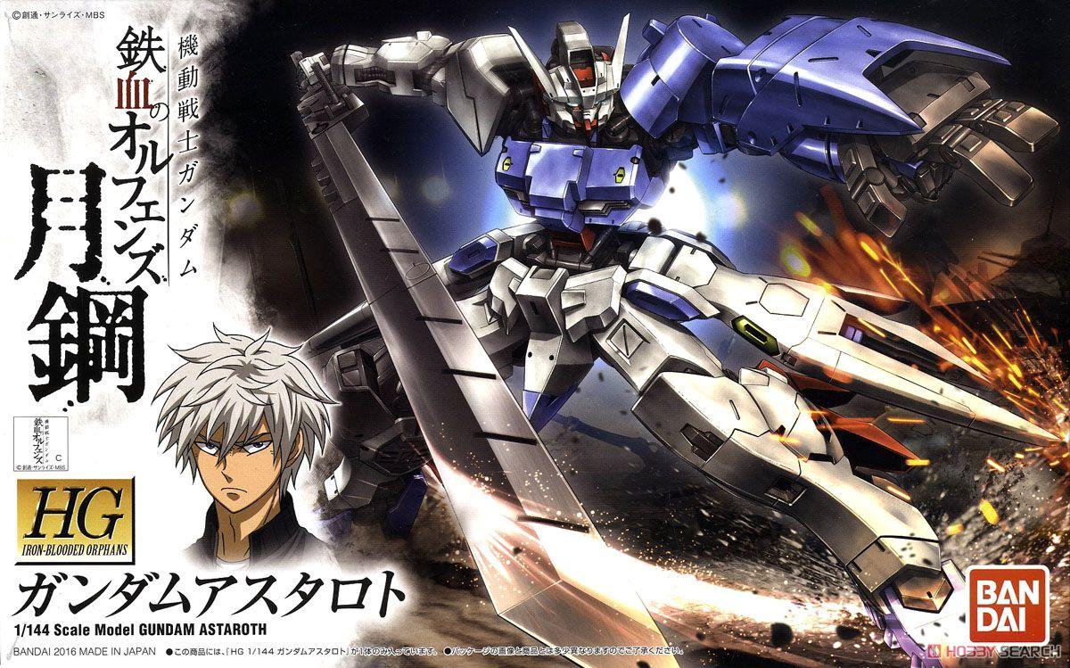 Gundam Astaroth (HG)