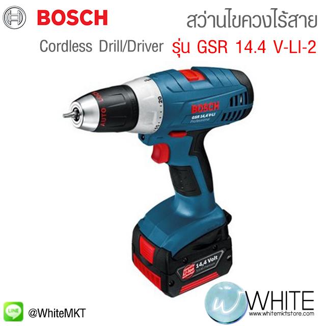 สว่านไขควงไร้สาย รุ่น GSR 14.4 V-LI-2 Cordless Drill/Driver ยี่ห้อ BOSCH (GEM)