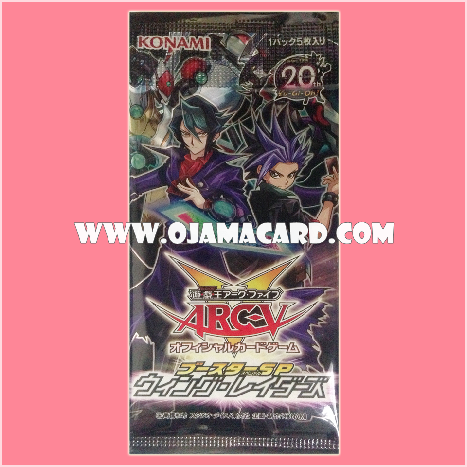 Booster SP : Wing Raiders [SPWR-JP] - Booster Pack (JP Ver.)
