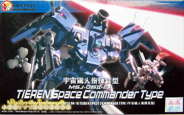 HG OO (16) 1/144 MSJ-06II-ET Tieren Space Commander Type