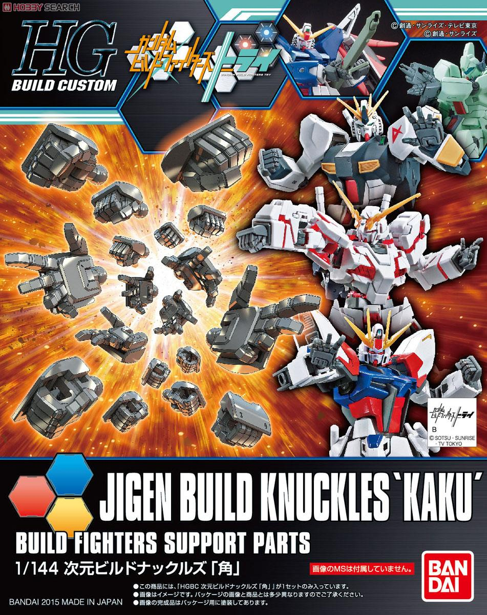 Dimension Build Knuckles [Kaku] (HGBC)