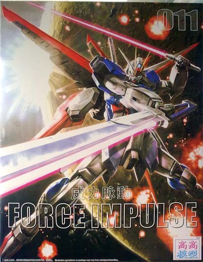 MG (011) 1/100 ZGMF-X56S Force Impulse Gundam