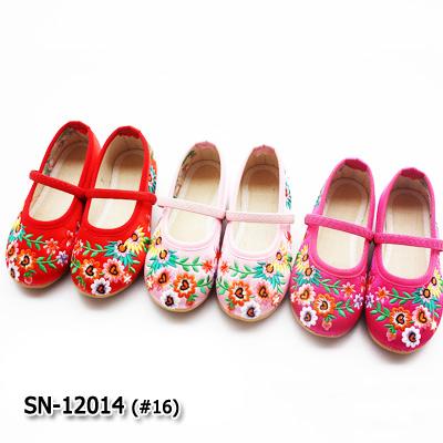 SN12014 รองเท้าจีน (ไซส์ 22-34)