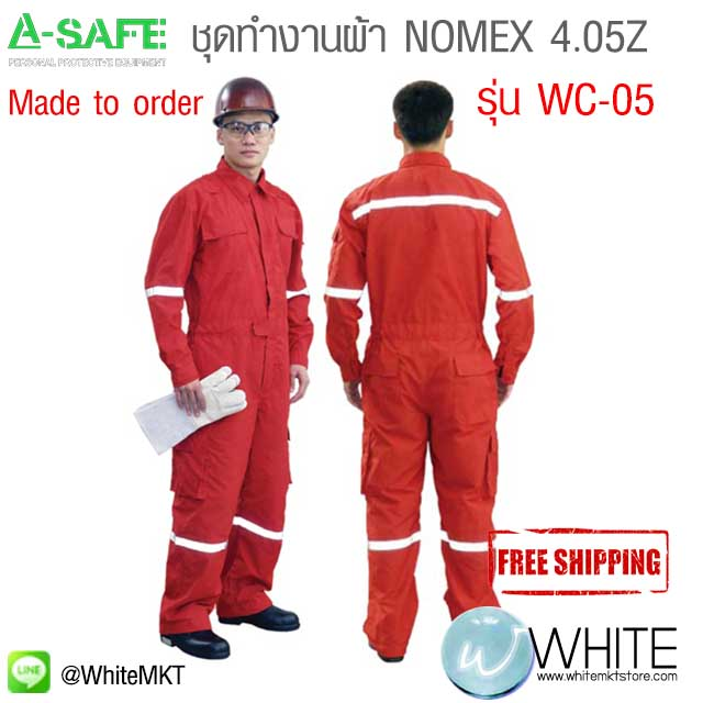 ชุดทำงานผ้า NOMEX 4.05Z ชุดหมีติดแถบสะท้อน รุ่น WC-05 (NOMEX WORK CLOTHING)