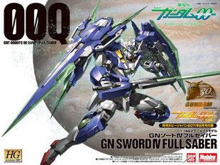 GN - SWORD IV