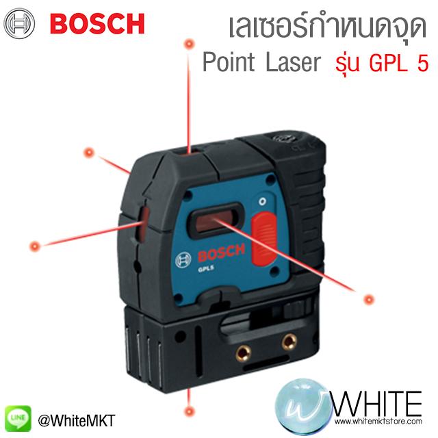 เลเซอร์กำหนดจุด รุ่น GPL 5 Point Laser ยี่ห้อ BOSCH (GEM)