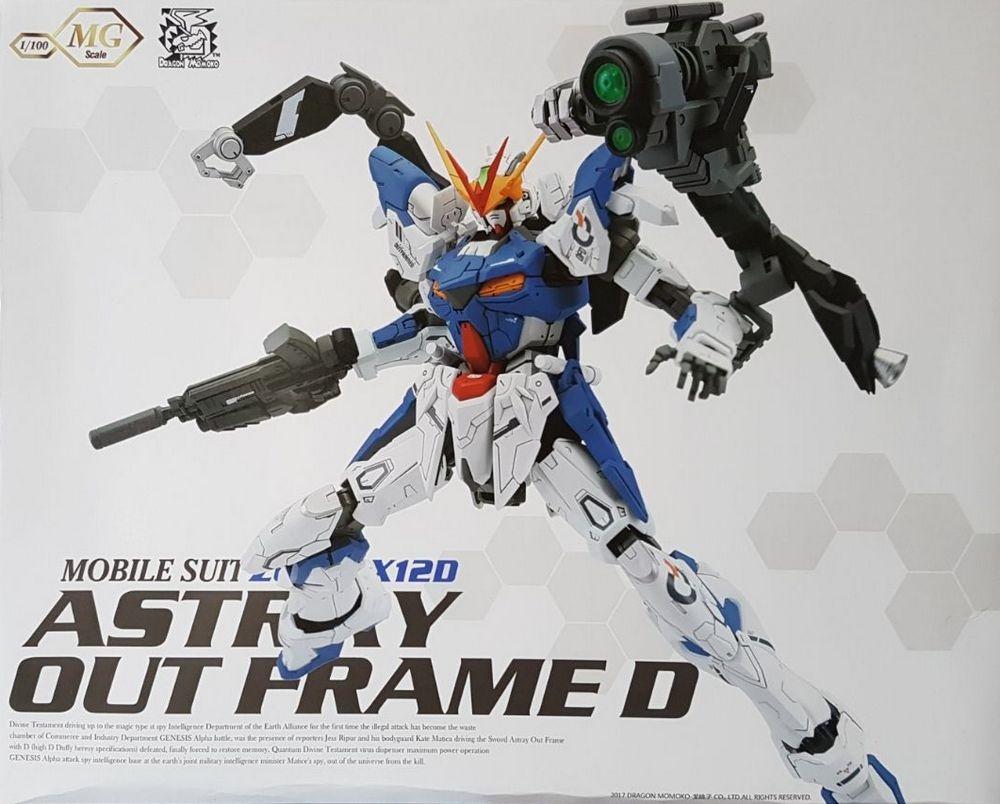 MG 1/100 ZGMF - X2D Gundam Astray Out Frame D [Momoko]