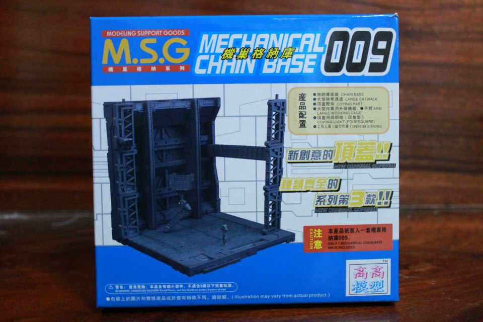 Mechanical Chain Base 009 / Machine Nest 009 / โรงซ่อมบำรุง 009