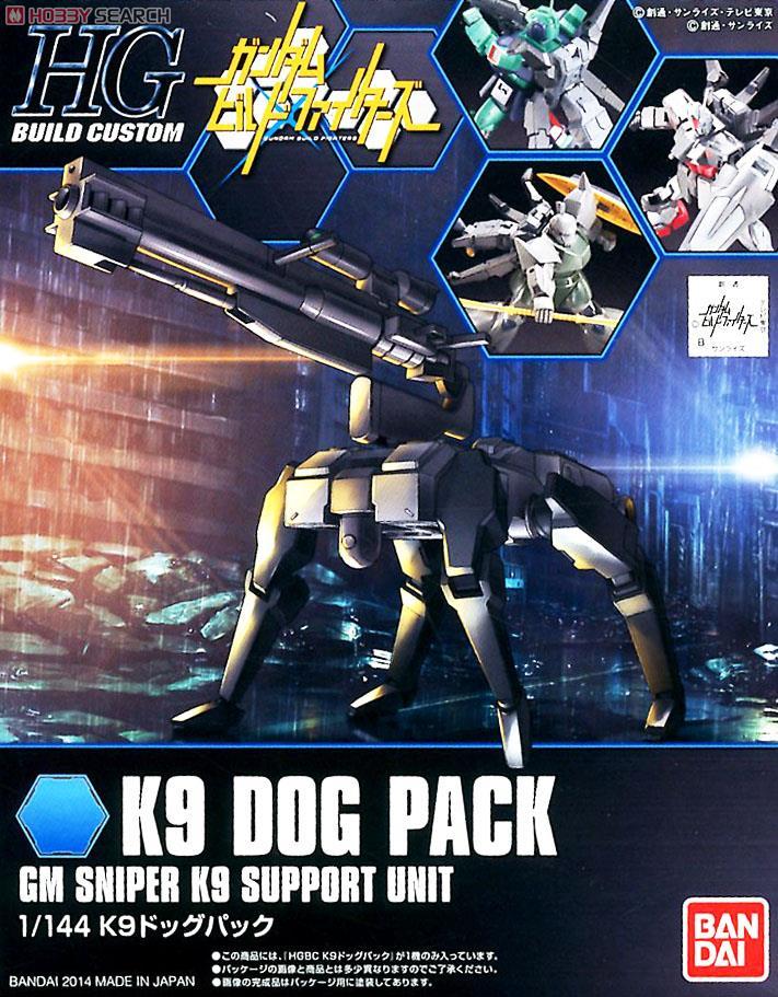 K9 Dog Pack (HGBC)