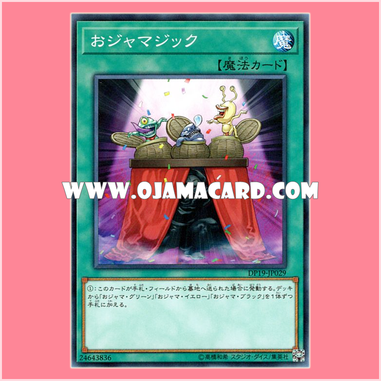 DP19-JP029 : Ojamagic (Common)