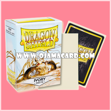 Dragon Shield Standard Size Card Sleeves - Ivory • Matte 100ct.