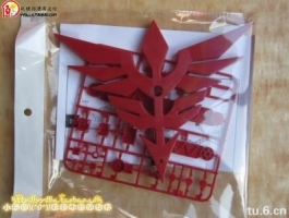 1/100 Action Base Neo Zeon Ver. (Red)