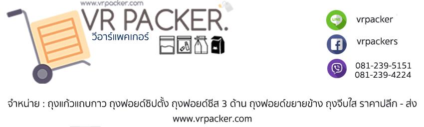 VRPACKER