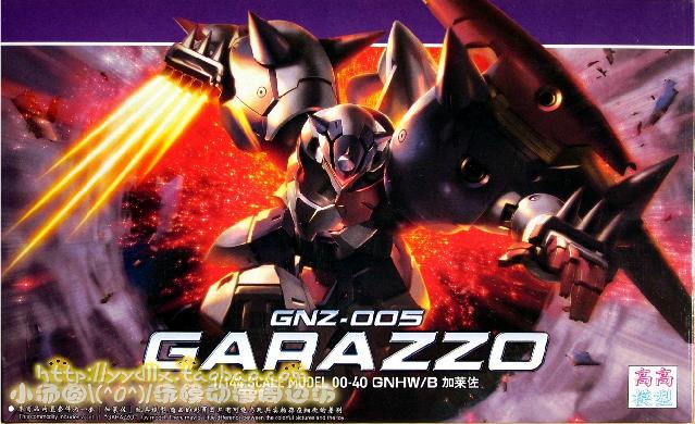 HG OO (40) 1/144 GNZ-005 Garazzo