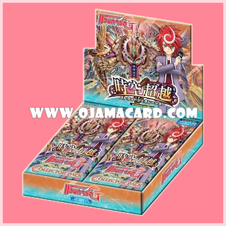G Collector Pack 1 : Generation Stride (VGT-G-CP01) - Booster Box