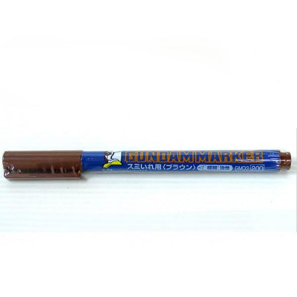 GUNDAM MARKER GM03 (Brown นำ้ตาล)
