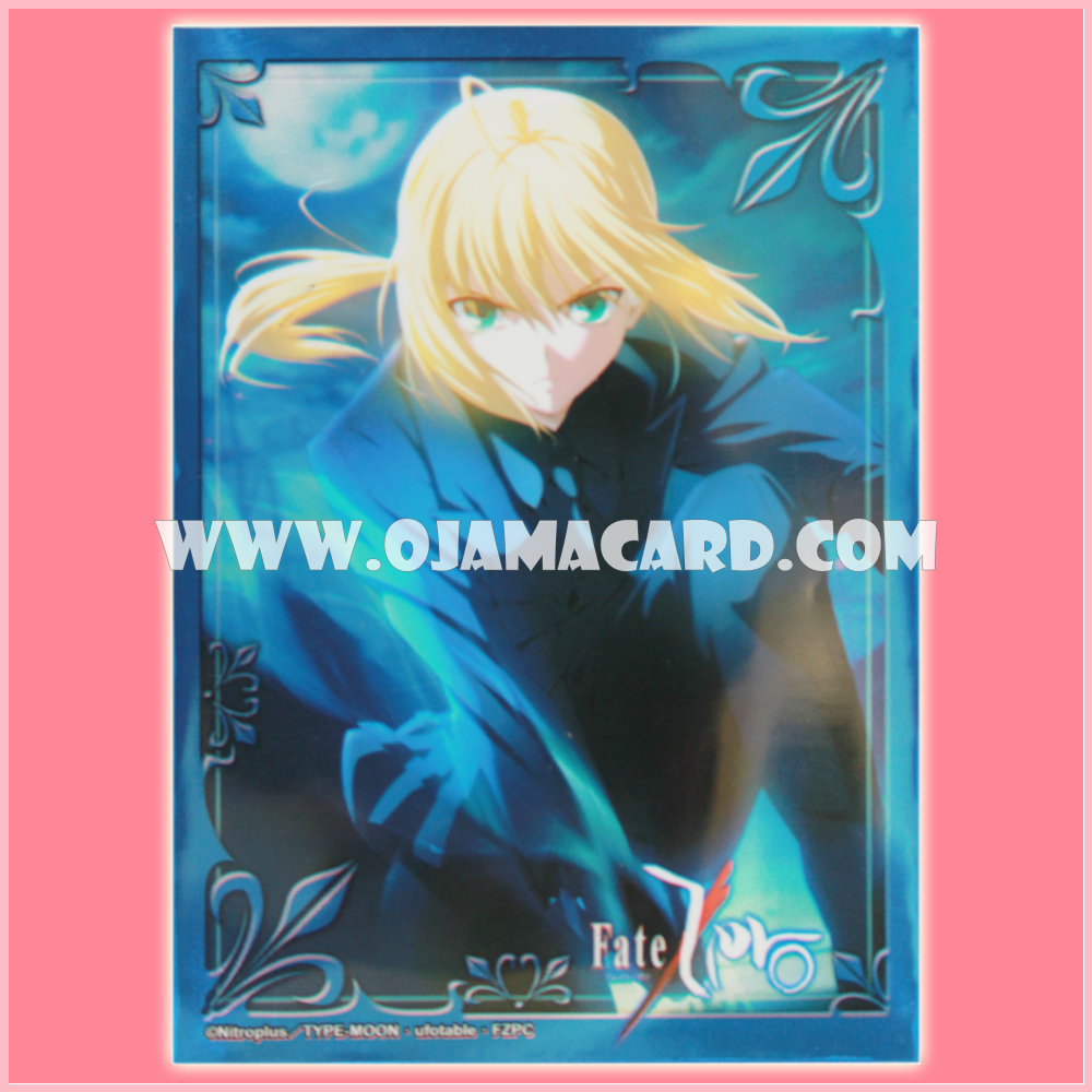 Bushiroad Collection HG Deck Protector / Sleeve - Saber Fate/Zero [Used] x1