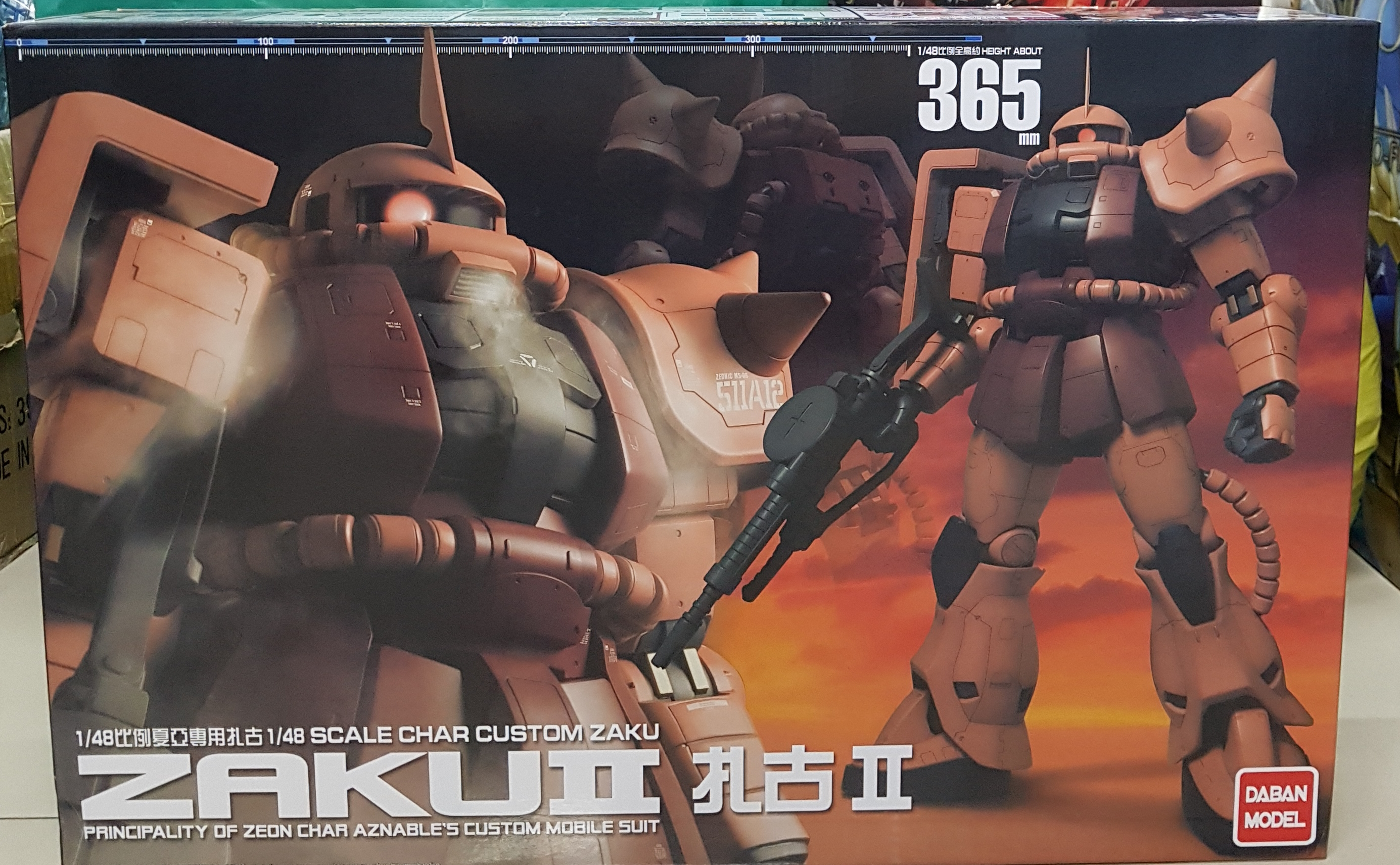 MS-06S Char's Zaku II