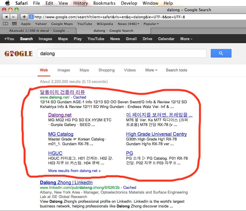 ถ้าเข้าผ่าน Google จะเจอแบบนี้นะครับ