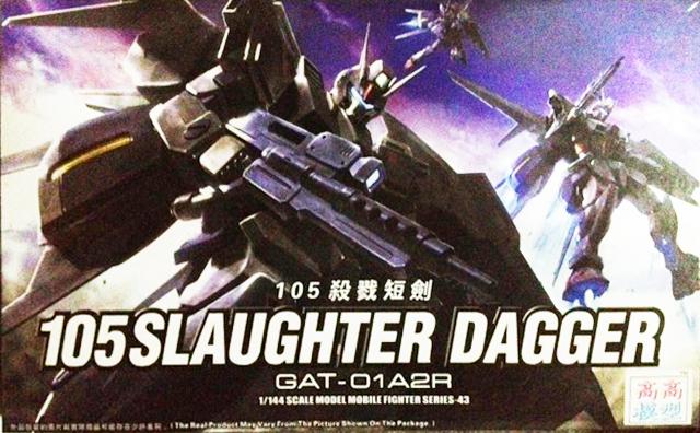 HG SEED (43) 1/144 105 Slaughter Dagger