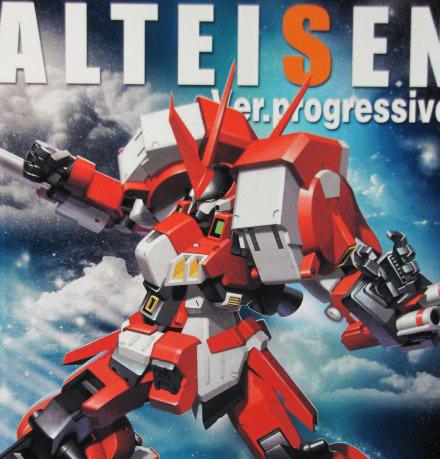 [BT] Alteisen / Super Robot Wars Original Generation