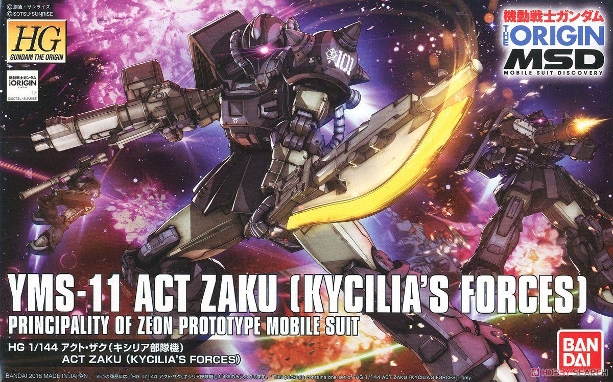 Act Zaku (Kycilia`S Forces) (HG)