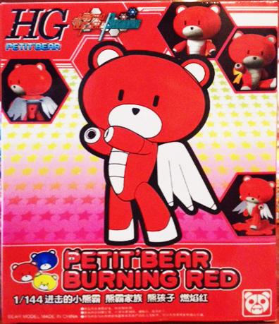 Petit Bear Burning Red