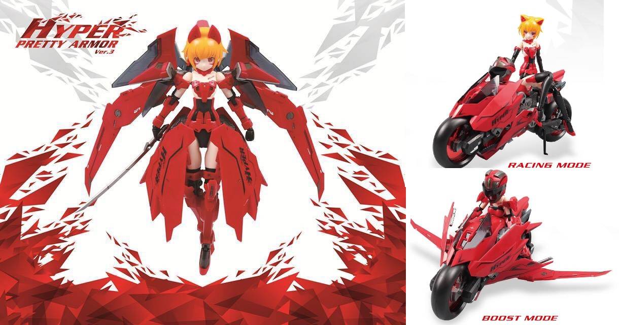 Pretty Armor Ver. 3 Red Ver (Armor Exchangeable to bike)