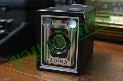 กล้องโบราณadina