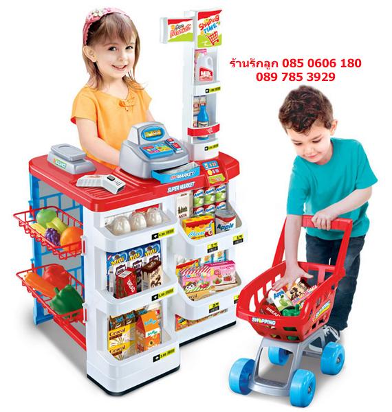ซุปเปอร์มาร์เก็ตของเล่นเด็ก