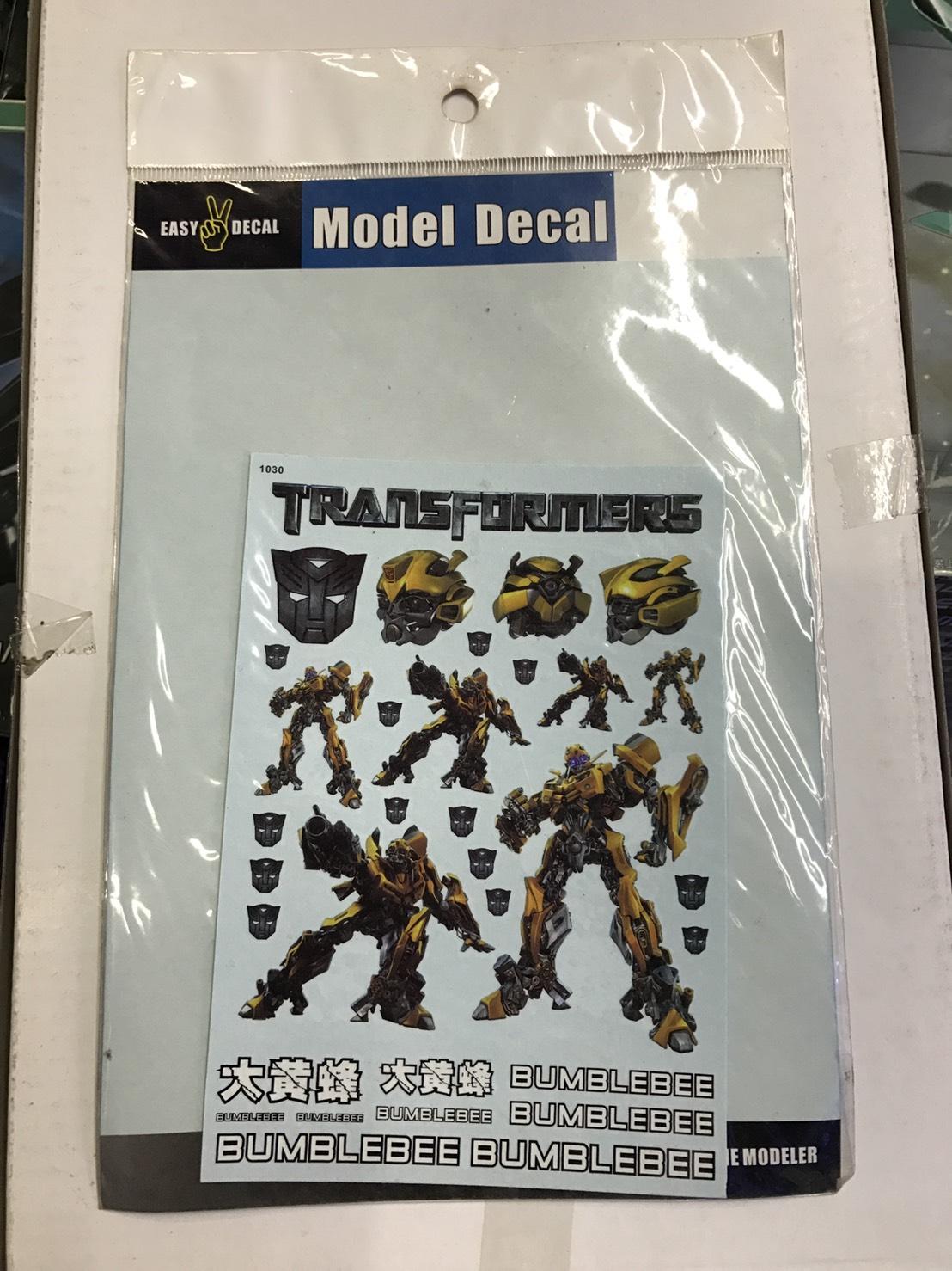 Model Decal 1030 (Bumblebee)
