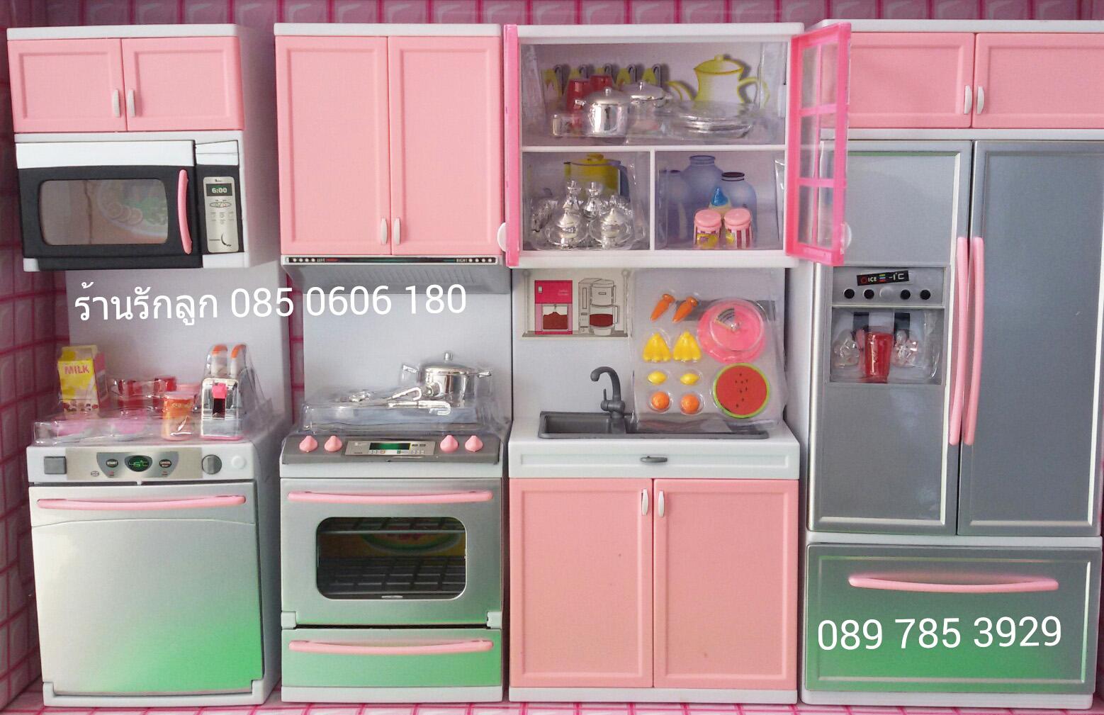 ชุดห้องครัวของเล่นเด็ก มีไมโครเวฟ มีตู้เย็น Modern Kitchen