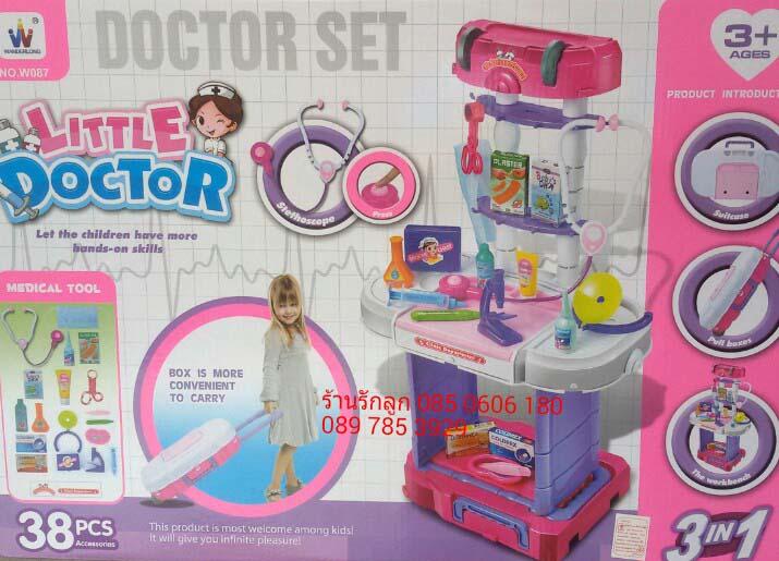 ชุดโต๊ะหมอของเล่นเด็ก+กระเป๋าลากได้ สีชมพูน่ารัก