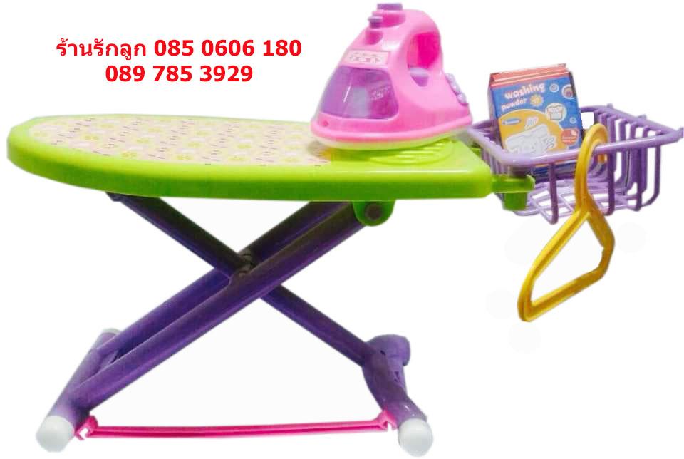 ชุดอุปกรณ์รีดผ้าของเด็กเล่น