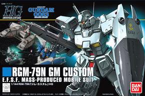 RGM-79N GM Custom (HGUC)