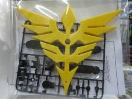 1/100 Action Base Neo Zeon Ver. (Yellow)