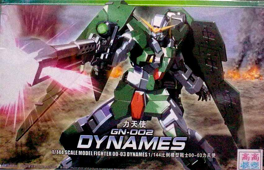 HG OO (03) 1/144 GN-002 Gundam Dynames