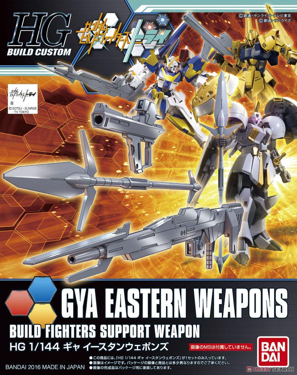 Gya Eastern Weapons (HGBC)