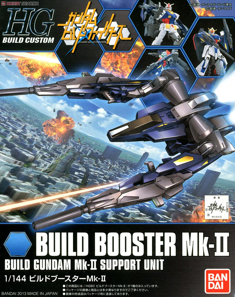 Build Booster Mk-II (HGBC)