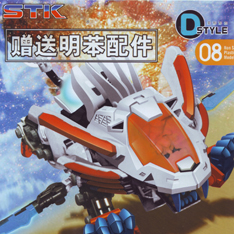 D-Style ZOIDS Blade Liger White Color Ver. [Momoko]