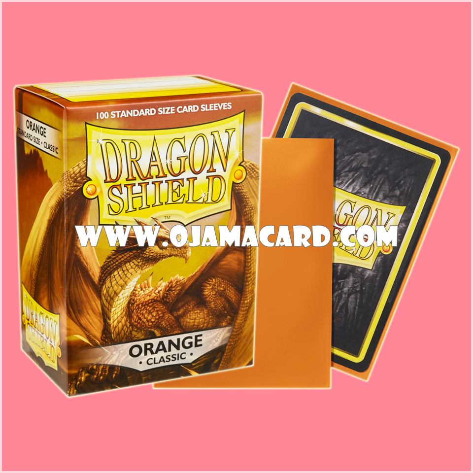 Dragon Shield Standard Size Card Sleeves - Orange • Classic 100ct.