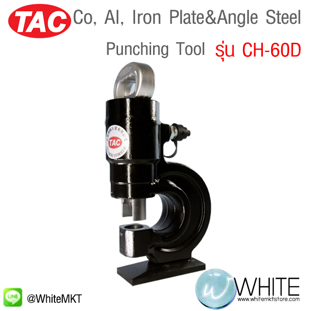 Co, AI, Iron Plate&Angle Steel Punching Tool รุ่น CH-60D ยี่ห้อ TAC (CHI)