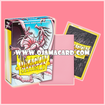 Dragon Shield Small Size Card Sleeves - Pink • Matte 60ct.